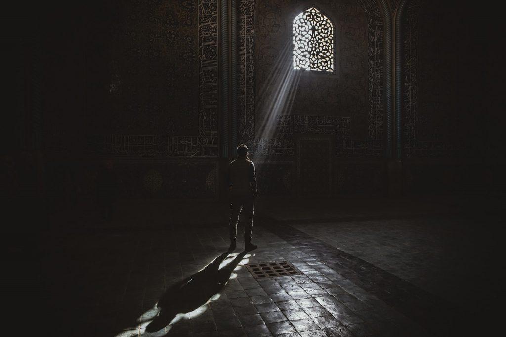 Essay About Iran